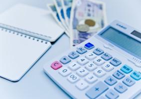 税務訴訟に関する問題